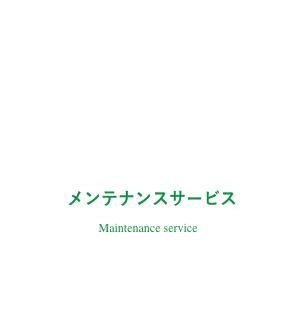 Engineering company